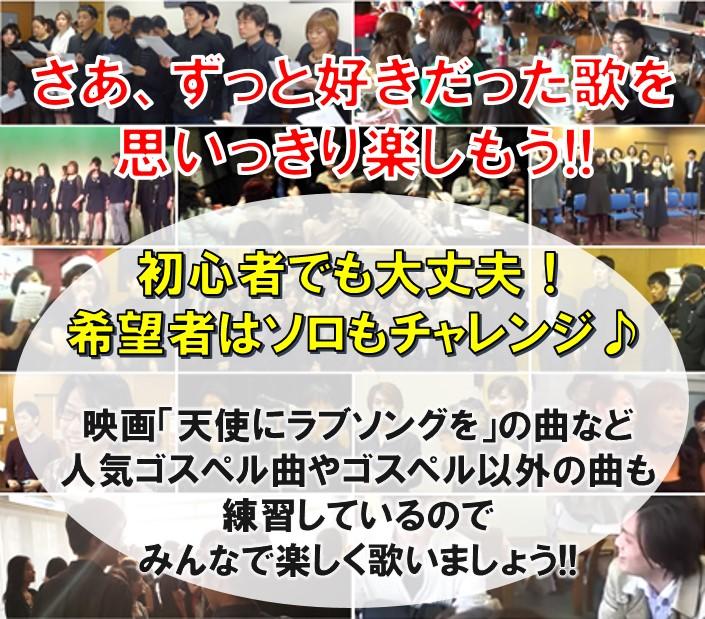 【公式】ゴスペルを横浜で楽しむならGSゴスペルクワイア♪初心者大歓迎!